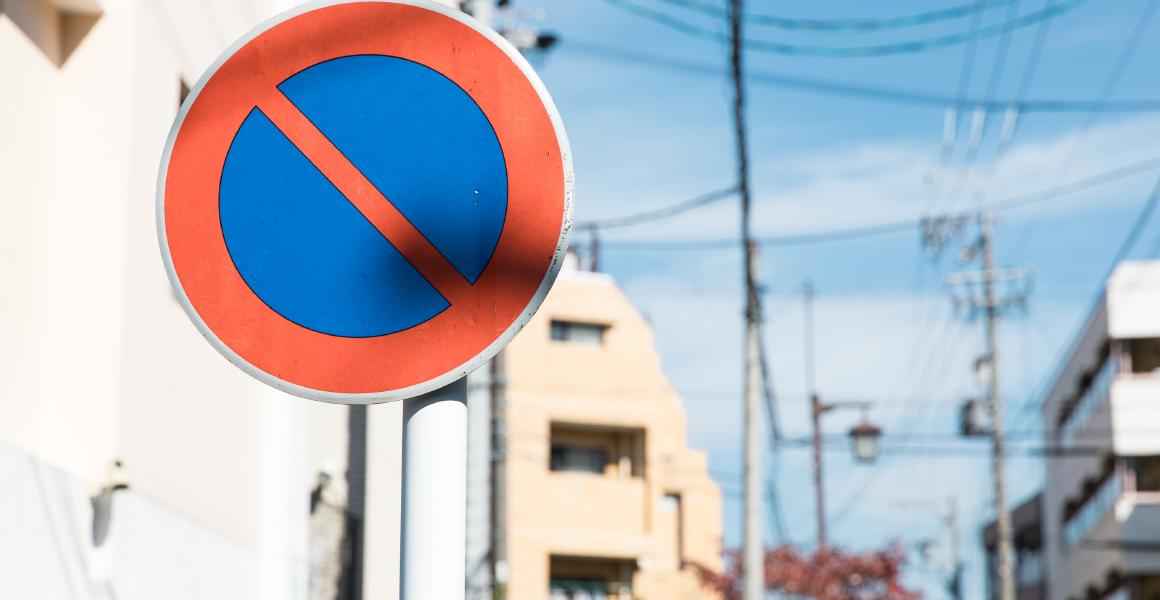 違法駐停車防止対策の推進