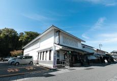 有松・鳴海絞会館